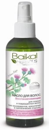 """Hair oil """"Revitalizing"""" for fragile and damaged hair 170 ml"""
