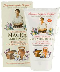 Mask for Brittle and Split Ends with Yogurt and Bread, 150 Ml