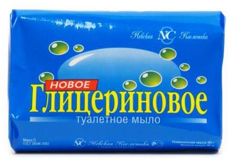 "Toilet soap ""Glycerine"", 90g"