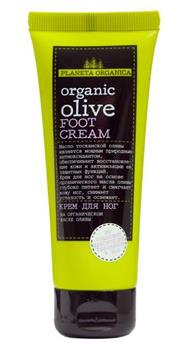 Foot cream with organic olive oil 75 ml