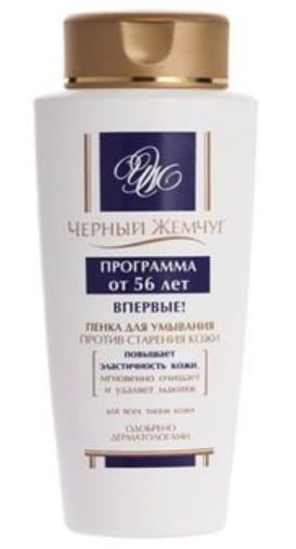 Foam for Face Wash  56+ 150ml