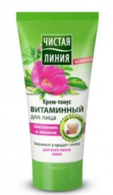 Face Cream Vitamin rosehips and raspberry 50 ml