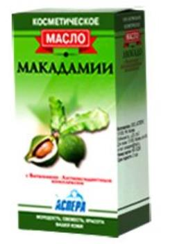100% Natural Cosmetic Macadamia Oil 10 ml
