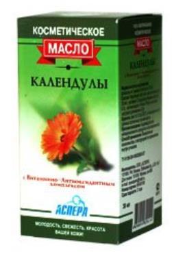 100% Natural Cosmetic Calendula Oil 30 ml