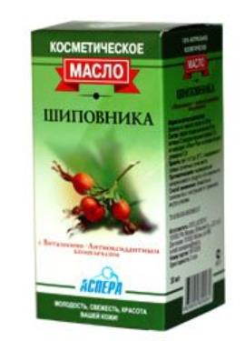 100% Natural Cosmetic Rosehip Oil 30 ml