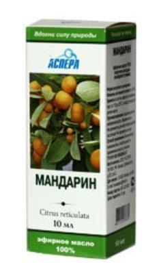 Natural Mandarin Essential Oil, 10 ml