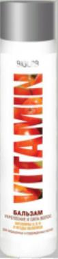 Hair Balm Strengthening and strength of hair Vitamin 500ml