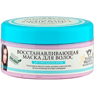 Restoring Hair Mask Dead Sea 300 ml