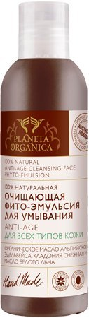 100% Natural Anti-Age Cleansing Face Phyto-Emulsion 200 ml