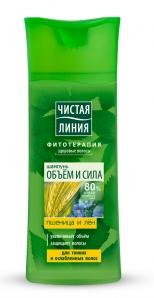 "Shampoo ""Volume and power"" to the decoction of flax and herbs with extract of wheat germ 250 ml"