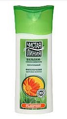 Hair Balm-Conditioner Balsam with decoction of herbs with extracts of sage, calendula, and yarrow 250ml