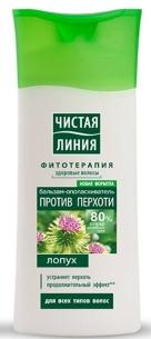 "Balsam conditioner dandruff  ""Burdock"" with decoction of herbs for all hair types 250 ml"