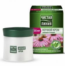 Night cream Reinforced fitoformula echinacea and licorice 35 + 45 ml