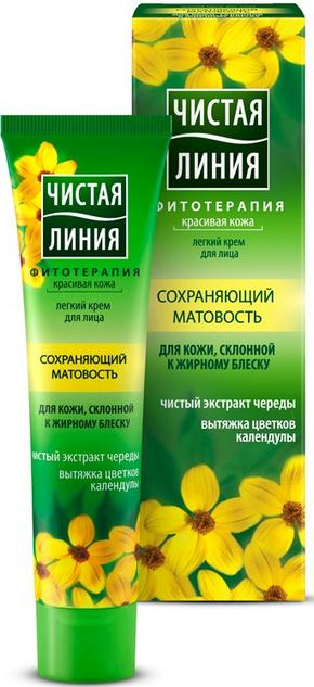 Cream for oily skin keeping it matte with Pure extract of succession and Hood marigold flowers 40 ml