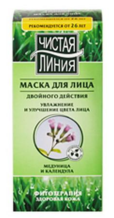 Mask for Face and Neck with Dual Action Lungwort and Calendula Moisturizing and Improving the Complexion 50 Ml