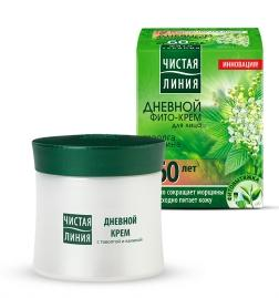 Day face herbal cream spirea and viburnum 60 years 45 ml