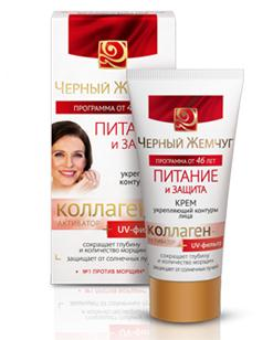 """Firming facial contours and neck Cream """"Power and Protection"""" with ACTIVATOR COLLAGEN + UV-FILTER + RAFFERMIN 50 ml"""
