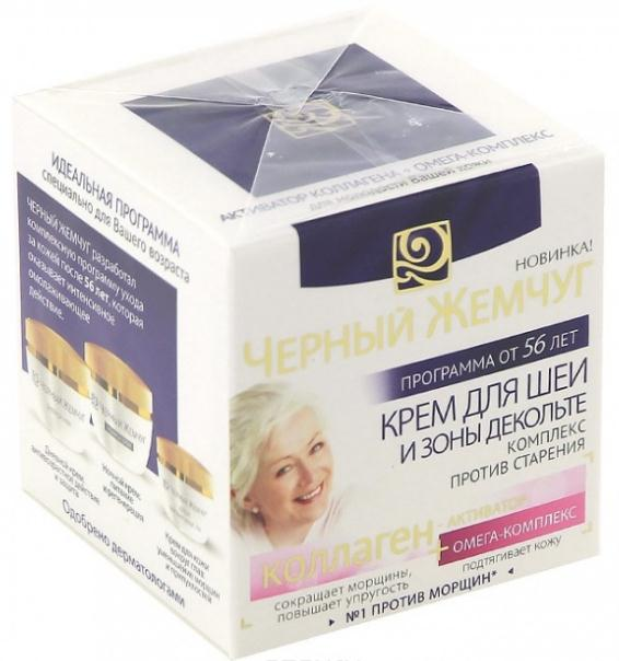 "Cream for the neck and décolleté ""Complex anti-aging"" 56+ 50ml"