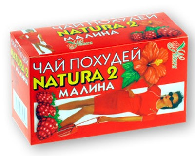 Rasberry Slim Tea/Natura 1