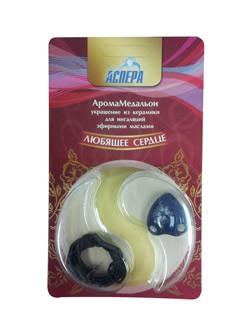 AromaMedalon decoration of ceramics for inhalation Loving Heart