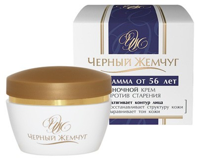 Anti-Aging cream from 56 year