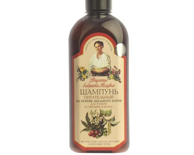 Shampoo with herb extract.