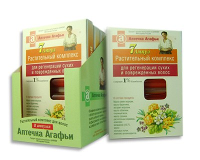 Herbal complex for regeneration of hair .