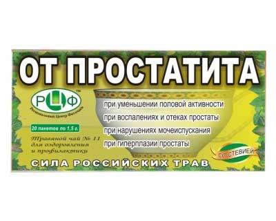 Phyto tea from prostatitis #11