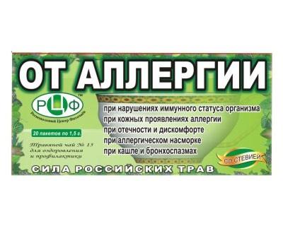 Phyto From Allergies