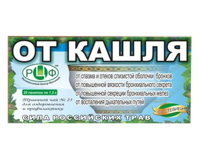 Phyto  cough