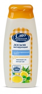 "Face Lotion ""Antibacterial effect"" 155 ml"