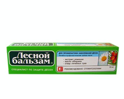 Toothpaste with chamomile, sea buckthorn, and decoction of medicinal herbs