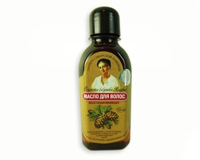 Oil for hair - Restores