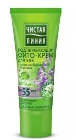 Phyto-eye cream with cloudberry and skullcap Clean Line 55+ 20 ml
