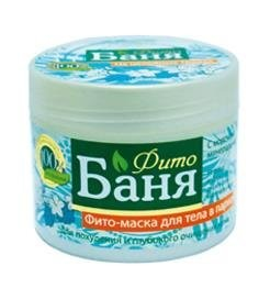 "Herbal body wrap in a steam room series of ""Phyto Bath"" for weight loss and deep cleanse the skin with sea minerals 300 ml"