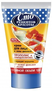 Facial cream for face and décolleté, Propolis and milk. 120 ml