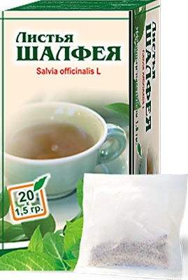 Altai Farm Herb Sage Leaves Filter Packets #20/1.5 G