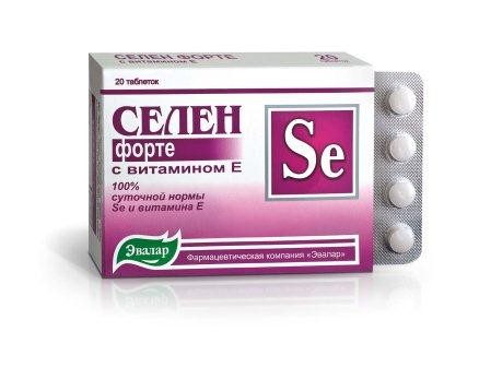 Herbal Supplement Selen Forte with Vitamin E for Heart and Veins, 20 Tabs/24G