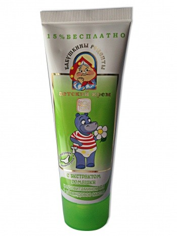Baby Cream Grandma's Recepies with Chamomile and Lavender, 75 Ml