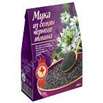 Black Cumin Seed Flour, 7.05oz (200g)