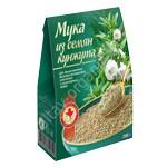 Sesame Seed Flour, 7.05oz (200g)