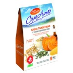 Pumpkin Porridge with Pumpkin Seed oil 5 Servings, 7.05oz (200g)