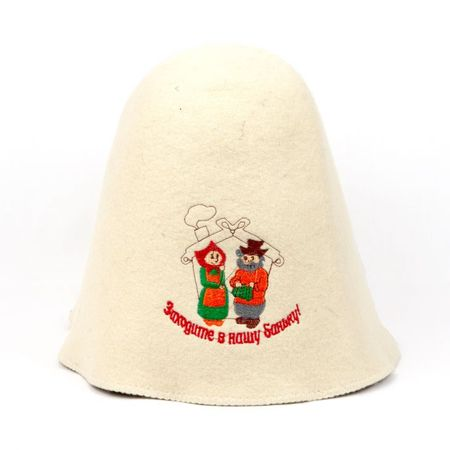 """Sauna Hat with a picture """"Welcome to Our Sauna"""""""