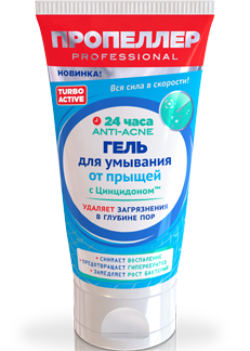 Сleanser Gel for Acne with Tsintsidon 150 ml