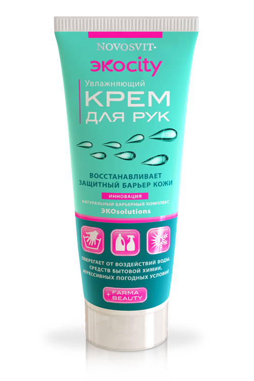 Moisturizing Hand Cream 75 ml