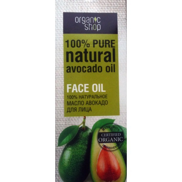 Organic shop 100% natural avocado oil for face 30ml