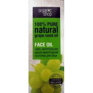 Organic shop 100% natural grape seed oil for the face 30ml