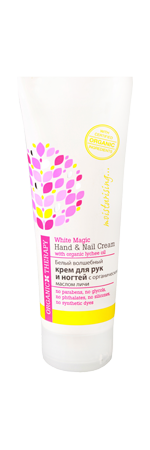 Organic Therapy Hand And Nail Cream