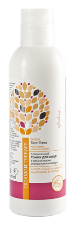 Face Toner with organic cashmere extract