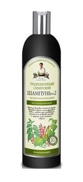 "Siberian Shampoo ""Revitalizing"" with Beeswax, Rosmarinus Leaf Oil (600 ml)"